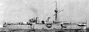 Chinese cruiser Laiyuan - Lai Yuen