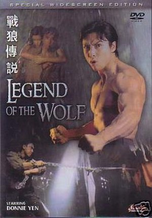 Legend of the Wolf - DVD cover art
