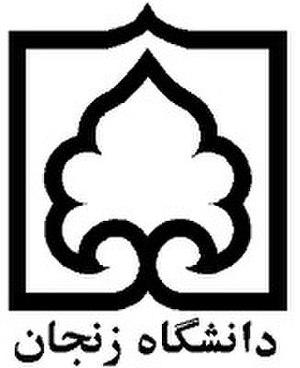 University of Zanjan - University of Zanjan logo