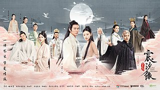 <i>Love and Destiny</i> Chinese web series