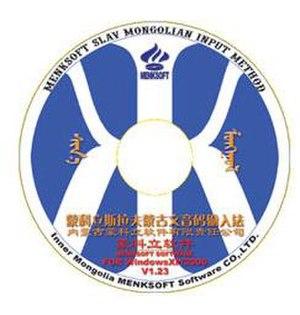 Menksoft - Disc of Menksoft Slav Mongolian Input Method of Menksoft Mongolian Phoneme Input Methods