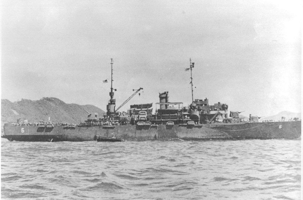 USS Monitor (LSV-5) - Wikipedia