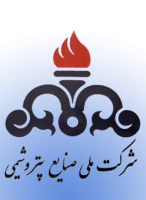 National Petrochemical Company - Image: NIPC logo