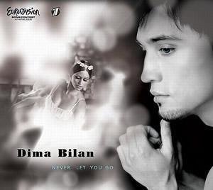 Never Let You Go (Dima Bilan song) - Image: Never Let You Go CD Single