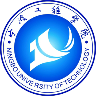 Ningbo University of Technology - Image: Ningbo University of Technology logo