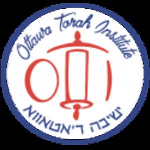 Ottawa Torah Institute - Image: Ottawa Torah Institute Logo