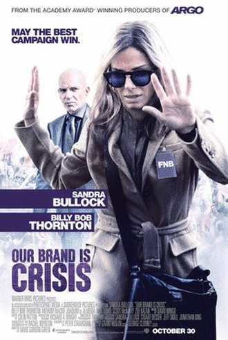 Our Brand Is Crisis (2015 film) - Theatrical release poster