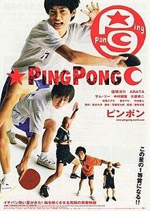 Ping Pong 2002 Film Wikipedia