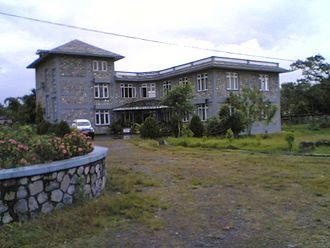 Pokhara University - Pokhara University in 2007