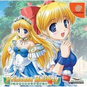 Princess Holiday - Image: Princess Holiday front