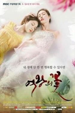 Legend kara woo soojung online dating