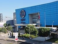 SM City Masinag (Marcos Hwy., Mayamot, Antipolo, Rizal; 2015-06-10).jpg