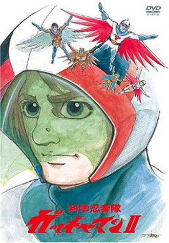 Gatchaman II - Cover of the complete DVD box set