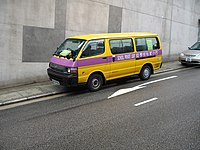 Student transport - Wikipedia