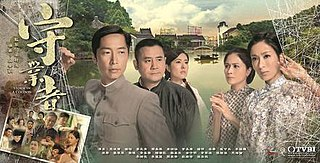 <i>Storm in a Cocoon</i> Hong Kong TV series