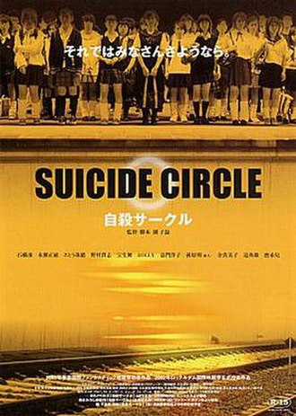 Suicide Club (film) - Promotional release poster