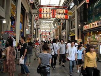 Musashino, Tokyo - Sun Road in Kichijōji