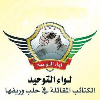 Al-Tawhid Brigade - Official logo of the Tawhid Brigade