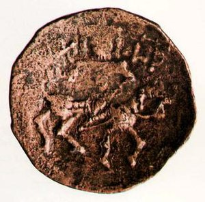 Theodore Svetoslav of Bulgaria - A copper coin of Theodore Svetoslav.