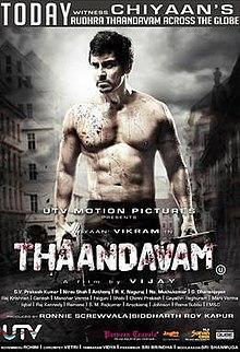 Thaandavam wikipedia thaandavam promo posterg thecheapjerseys Gallery