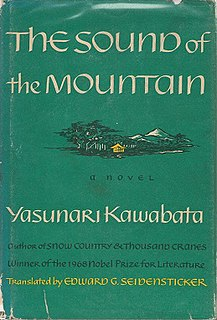 <i>The Sound of the Mountain</i> novel by Yasunari Kawabata