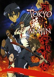 Tokyo Majin - Wikipedia