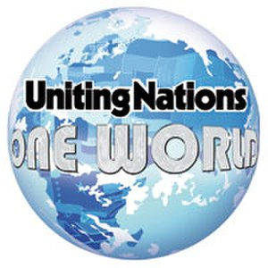 One World (Uniting Nations album) - Image: Uniting Nations One World