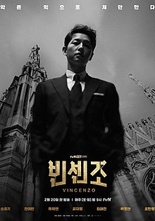 Nonton Drama Korea Vincenzo Episode 19 Sub Indo