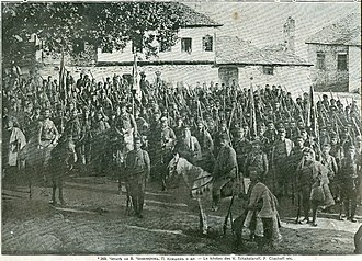 Slavic speakers of Greek Macedonia - IMRO revolutionaries from Klisoura of Kastoria