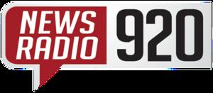 WHJJ - Image: WHJJ new logo