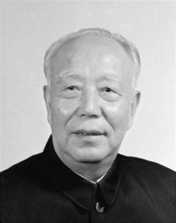 Wan Li former Chairman of the Standing Committee of the National Peoples Congress