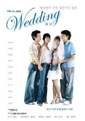Wedding (TV series) - Promotional poster for Wedding