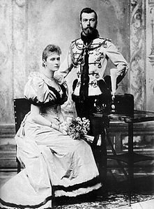 Alexandra and Nicholas II official picture of engagement.jpg