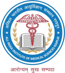 Image result for All India Institute of Medical Sciences, Raipur, Chhattisgarh