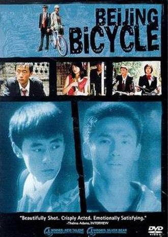 Beijing Bicycle - Cover art for Beijing Bicycle