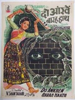 <i>Do Aankhen Barah Haath</i> 1957 film by V. Shantaram