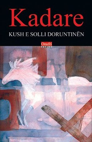 Doruntine (novel) - The cover of the book, published by Onufri publishing house