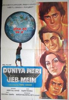 <i>Duniya Meri Jeb Mein</i> 1979 Indian film