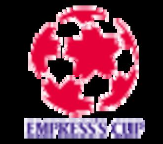 Empress's Cup - Image: Empress's Cup