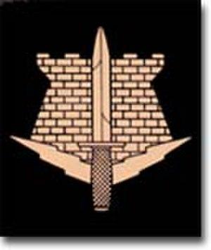 Singapore Combat Engineers - Image: Engi logo