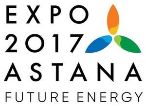 Expo 2017 - Official logo