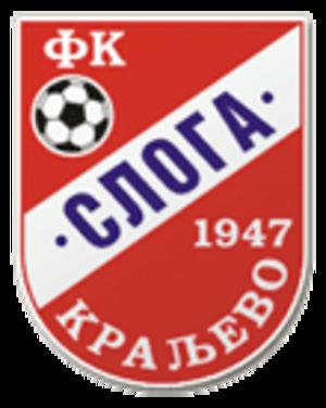 FK Sloga Kraljevo - Image: FK Sloga Kraljevo