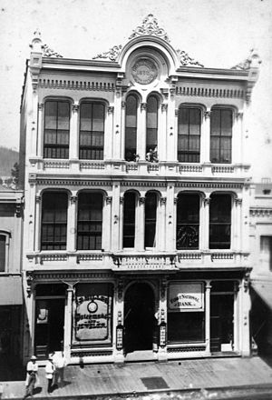 Henry W. Corbett - The First National Bank moved into the first Corbett Building on completion 1870 (Oregon Historical Society)