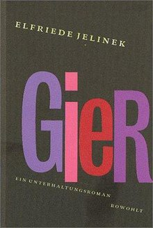 Greed (Jelinek novel).jpg