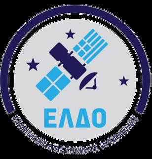 Hellenic Space Agency Logo