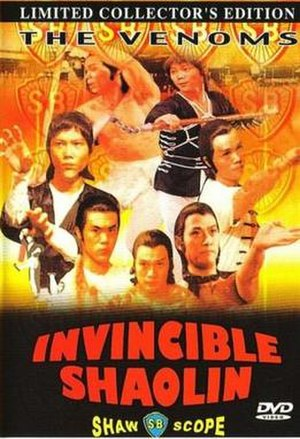 Invincible Shaolin - Image: Invincible Shaolin Film Poster