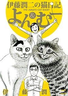 <i>Junji Itos Cat Diary: Yon & Mu</i> Manga series