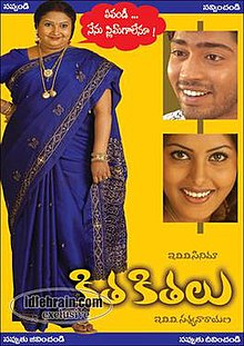 Image Result For Telugu Movie Releases