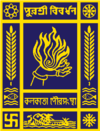 Kolkata Municipal Corporation (emblem).png