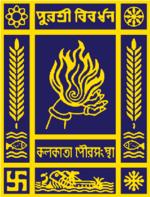 Logo della società municipale di Calcutta